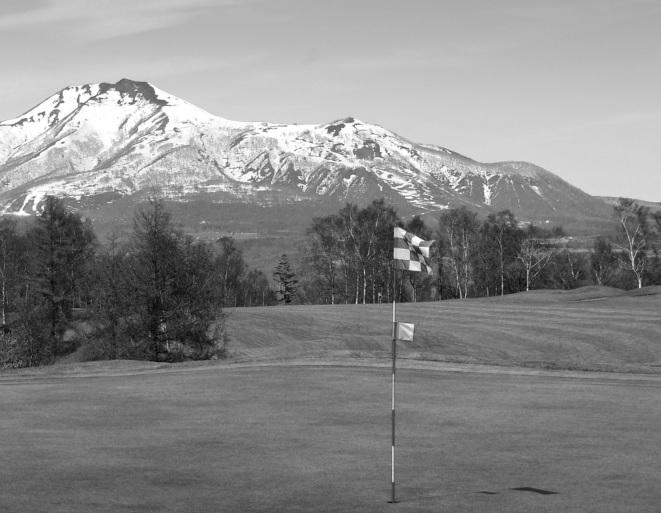Kobe Golf Club, o primeiro campo do Japão