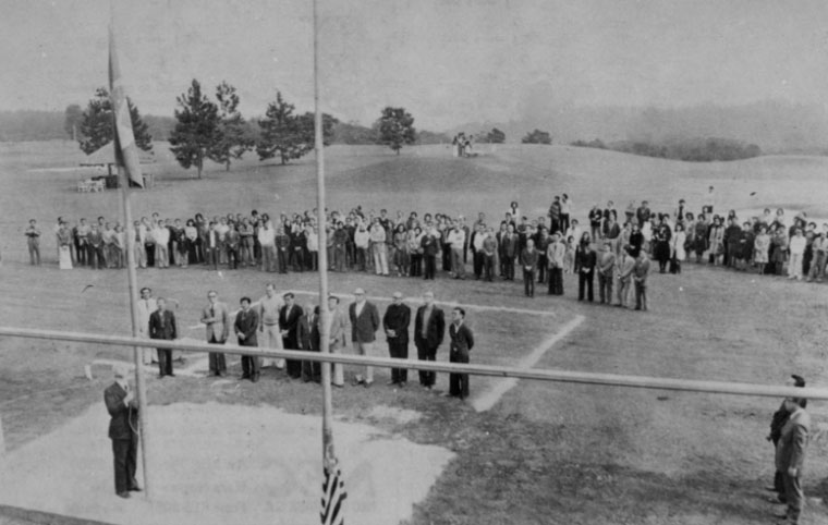 Inauguração da nova sede, junho de 1975
